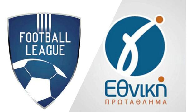 Ανέβηκε ο ΑΣ Σαντορίνης στη Football League!