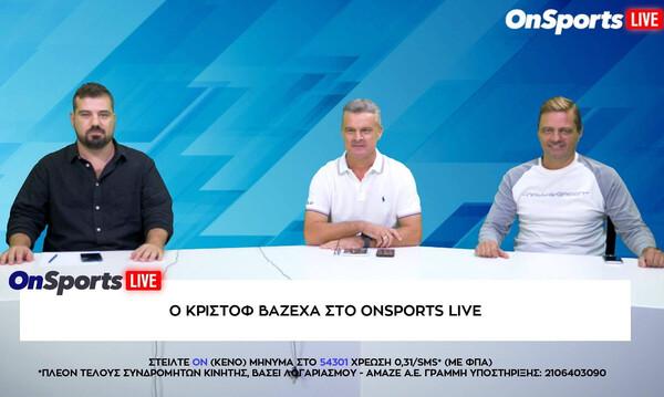 Βαζέχα στο Onsports Live: «Ο Ρόκα, ο πρώτος που έχει την ευθύνη γι' αυτή την εικόνα»