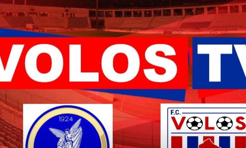 ΝΠΣ Βόλος: Ζωντανά από το VolosTV το φιλικό με τη Νίκη