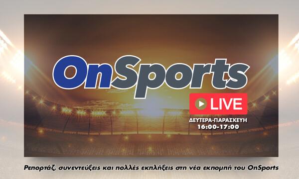 OnSports LIVE με Κοντό, Κουβόπουλο