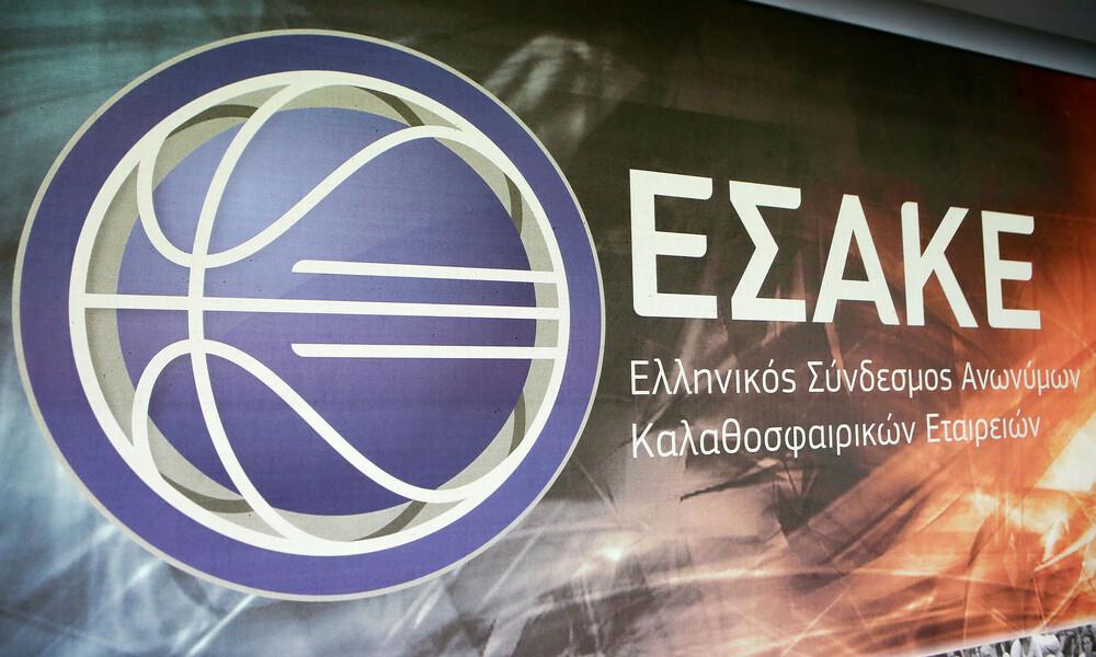 ΕΣΑΚΕ: Το Υγειονομικό Πρωτόκολλο της Basket League