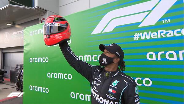 Formula1: Ιστορική νίκη ο Χάμιλτον, πήρε το... κράνος του Σουμάχερ (video+photos)