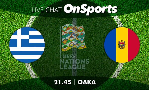 Live Chat Ελλάδα-Μολδαβία 2-0 (τελικό)