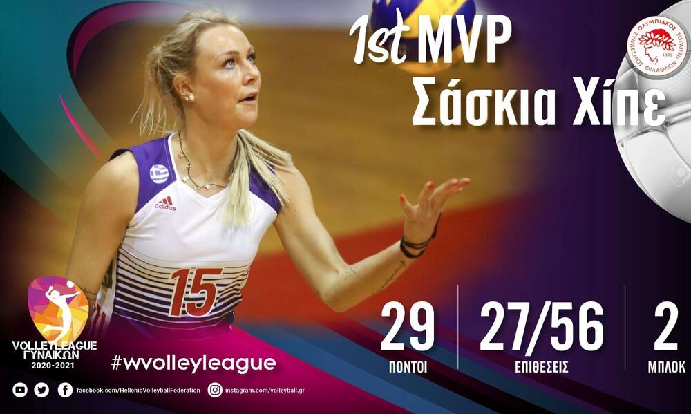 Volley League: Η Σάσκια Χίπε MVP της Πρεμιέρας