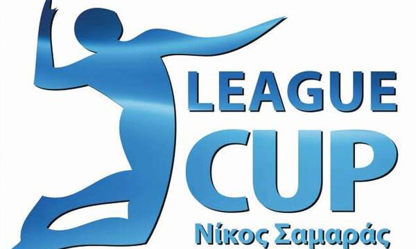 League Cup «Νίκος Σαμαράς» 2020-21: Ποιοι θα «σφυρίξουν» τα ματς της Α' φάσης