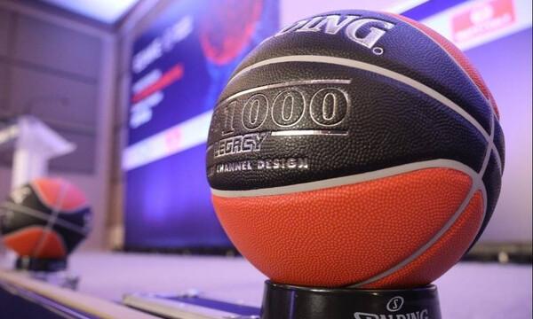 Basket League: Πήρε πιστοποιητικό από την ΕΕΑ ο Χαρίλαος Τρικούπης!