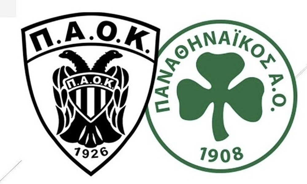 Live streaming ΠΑΟΚ-Παναθηναϊκός
