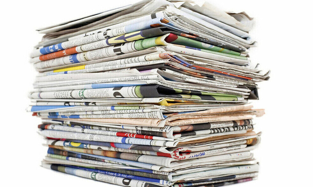 Τα πρωτοσέλιδα των αθλητικών εφημερίδων σήμερα (17/10)