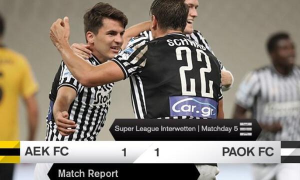ΑΕΚ-ΠΑΟΚ: «Η ΑΕΚ κατέβηκε για να κλέψει το ματς»! (Photos)