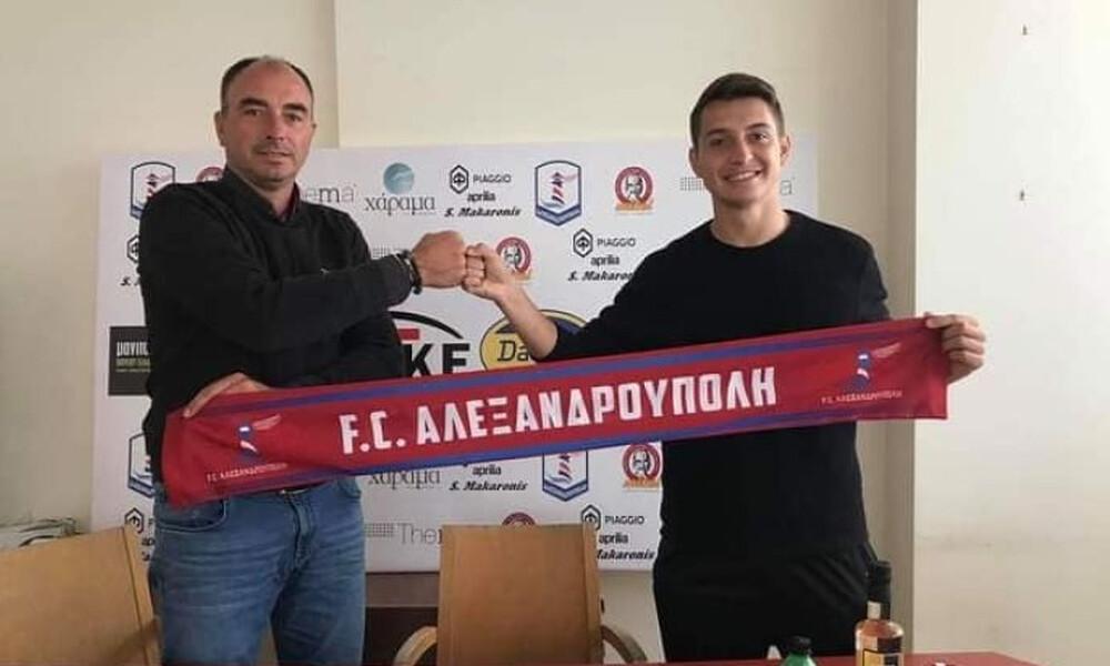 FC Αλεξανδρούπολη: Πήρε παίκτη από τον Θεσπρωτό