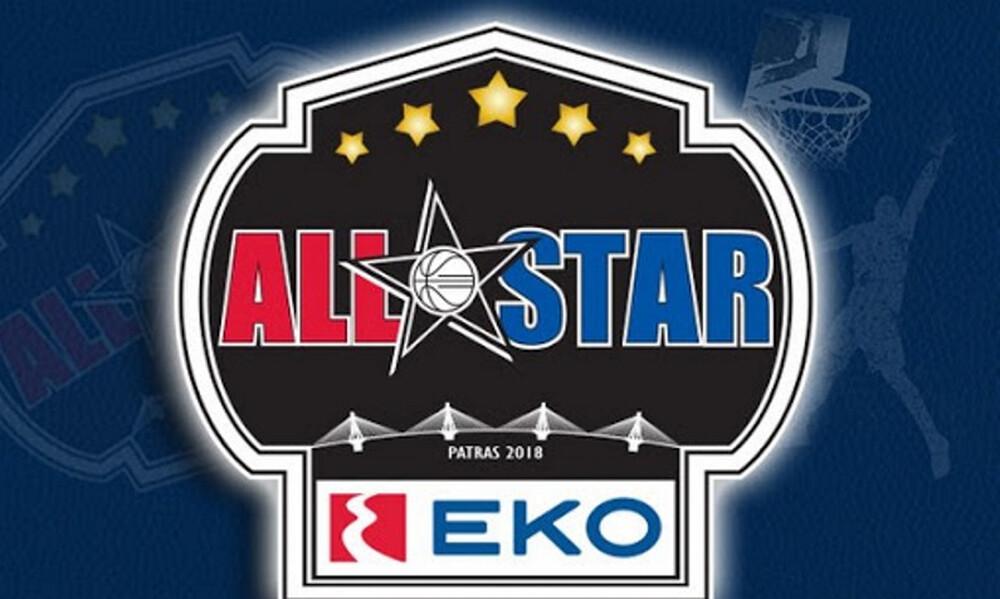 EKO All Star Game: Η μεγαλύτερη γιορτή του μπάσκετ