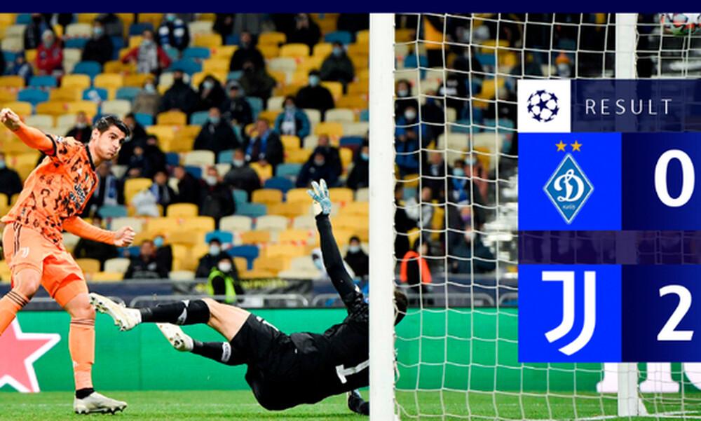 Ντιναμό Κιέβου-Γιουβέντους 0-2: Τα highlights της αναμέτρησης (video)