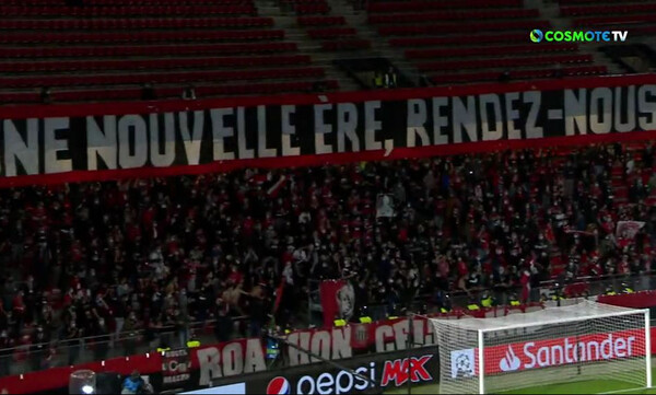 Ρεν-Κράσνονταρ: Τρομακτικός συνωστισμός στο γήπεδο της Ρεν (video)