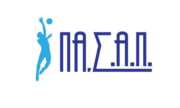 ΠΑΣΑΠ: «Τροποποίηση της προκήρυξης του πρωταθλήματος, για να υπάρχει δυνατότητα μεταγραφών»