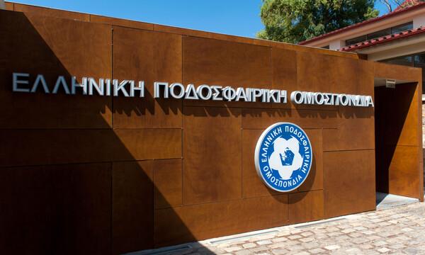 Οριστικά οι εκλογές στην ΕΠΟ στις 23 Νοεμβρίου
