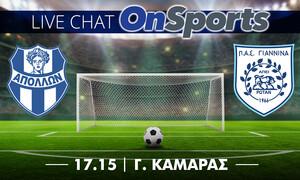 Live Chat Απόλλων Σμύρνης-ΠΑΣ Γιάννινα 1-2 (τελικό)