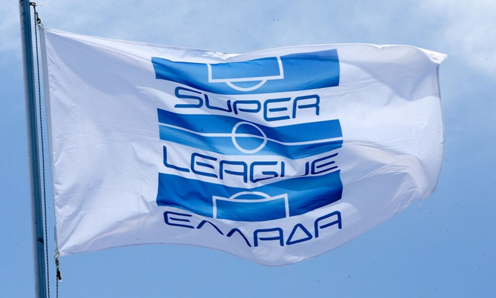 Super League: Ανακοίνωσε την αναβολή του ΑΕΛ-Άρης!