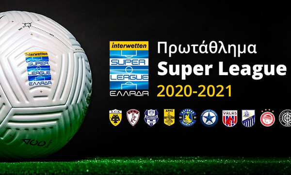 Super League: Η βαθμολογία μετά το Απόλλων-ΠΑΣ Γιάννινα (photos)