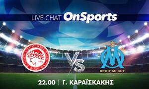 Live Chat: Ολυμπιακός-Μαρσέιγ 0-0