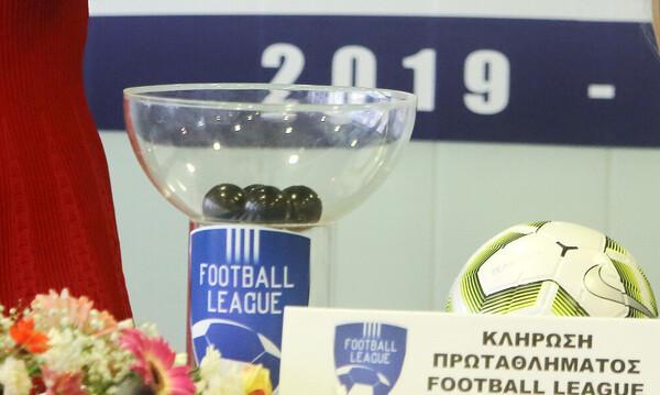 Live Streaming η κλήρωση της Football League