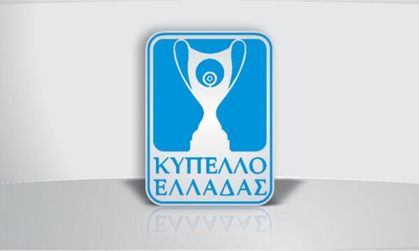 Κύπελλο Ελλάδας: Αναβολές λόγω… κορονοϊού