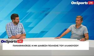 Παναθηναϊκός: «Οι Αμερικάνοι θα επιμείνουν αν ο Αλαφούζος αποφασίσει να πουλήσει» (video)