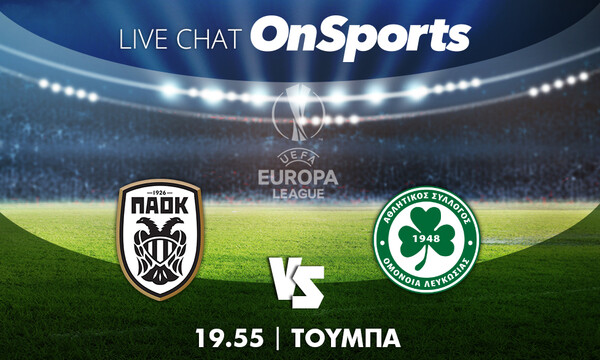 Live Chat ΠΑΟΚ-Ομόνοια 1-1 (Τελικό)