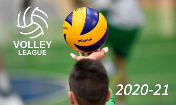 Volley League: Συμφωνία με ΕΡΤ για τη μετάδοση αγώνων