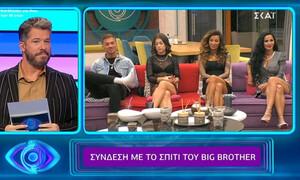 Big Brother: Απίστευτο! Αποχώρησε από το παιχνίδι και οι συγκάτοικοι πανηγύριζαν