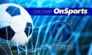 Live Chat τα αποτελέσματα της Γ' Εθνικής (25/10)