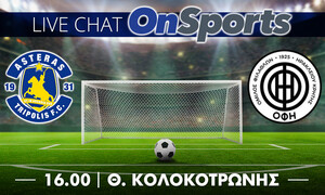 Live Chat Αστέρας Τρίπολης - ΟΦΗ 0-0