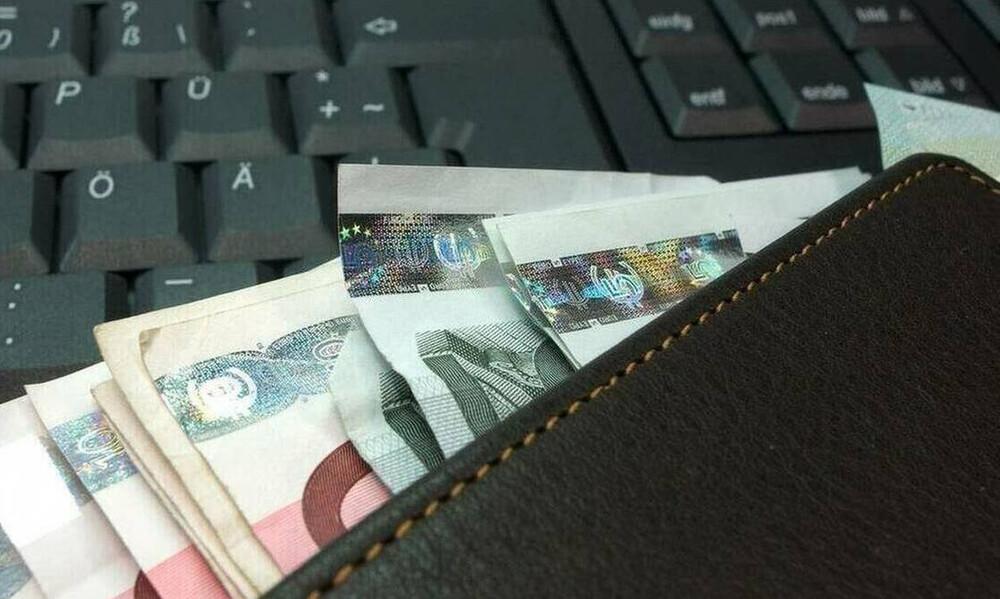 Νέα εφαρμογή για τα αναδρομικά: Τα ποσά που δικαιούστε με ένα κλικ