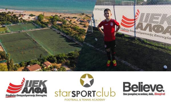 Το ΙΕΚ ΑΛΦΑ Χορηγός Αθλητικής Εκπαίδευσης του STAR SPORT CLUB στη Βούλα