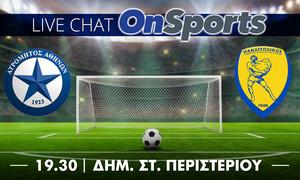 Live Chat Ατρόμητος-Παναιτωλικός 1-0 (Ημίχρονο)