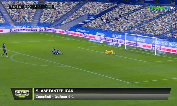 La Liga: Τα καλύτερα γκολ με Μόντριτς στο el clasico (video)