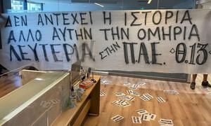 Παναθηναϊκός: Στα γραφεία της ΠΑΕ η Θύρα 13