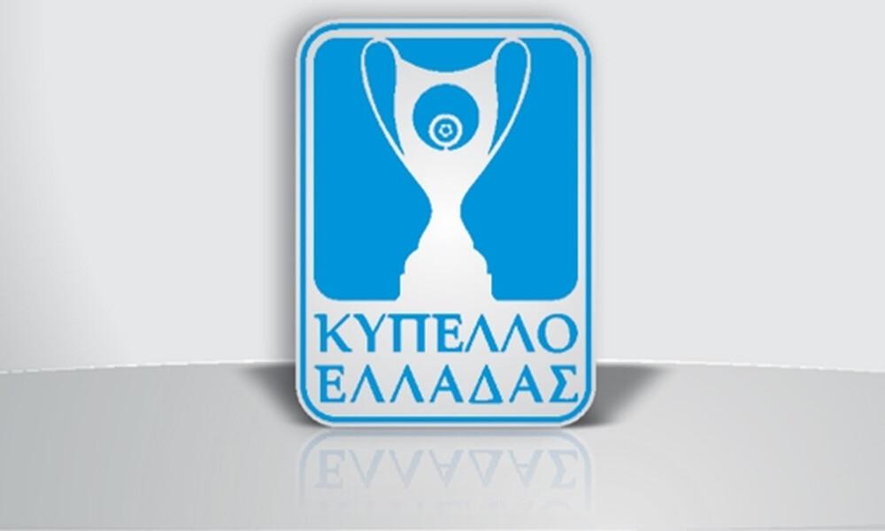 Κύπελλο Ελλάδας: Πέντε αναβολές και μια ματαίωση στην 1η φάση
