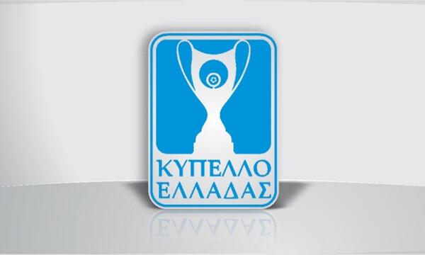 Στη σέντρα το Κύπελλο Ελλάδας