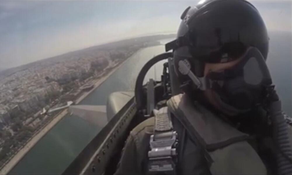Ανατριχίλα: Το συγκλονιστικό μήνυμα του πιλότου του μαχητικού F-16 για την 28η Οκτωβρίου