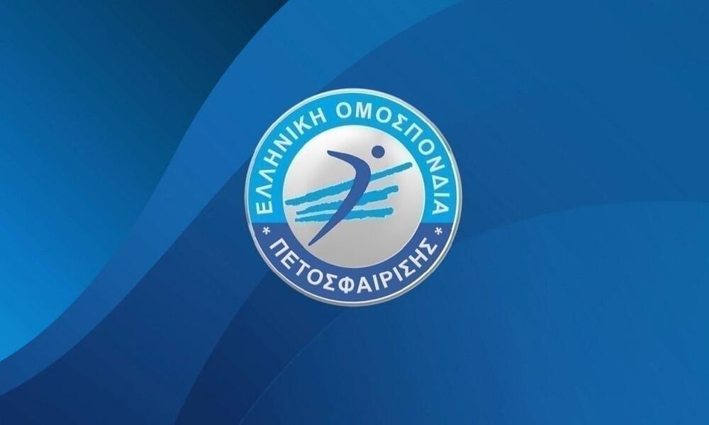 ΕΟΠΕ: Αναβολές αγώνων σε Volley League Γυναικών και Α2 Γυναικών