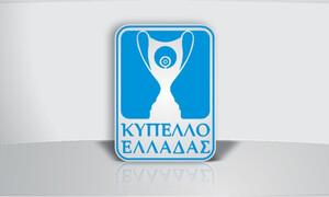 Κύπελλο Ελλάδας: Τα ζευγάρια της β' φάσης
