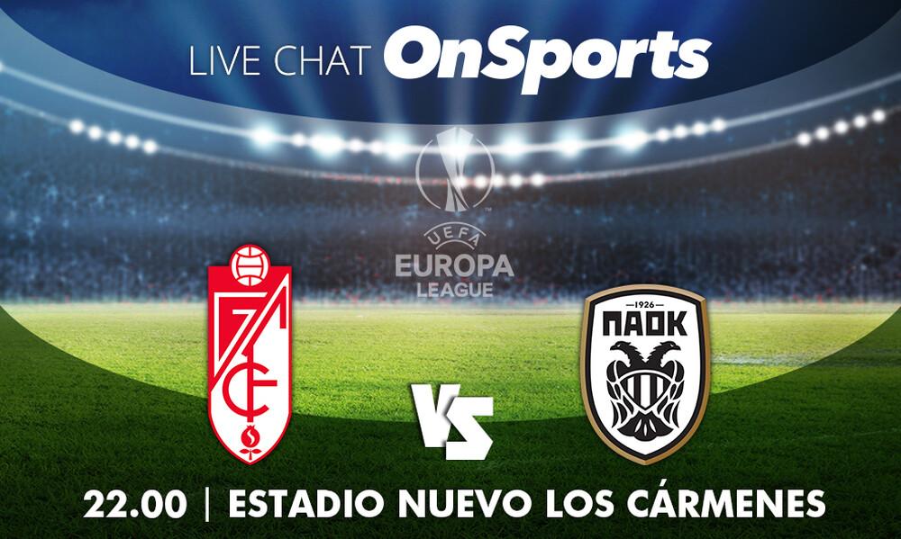 Live Chat Γρανάδα-ΠΑΟΚ 0-0 (τελικό)