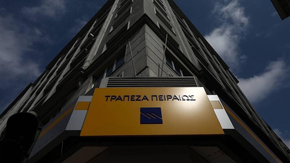 Νέες διευκρινίσεις από την Τράπεζα Πειραιώς για κεφαλαιακή επάρκεια και Cocos