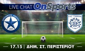 Live Chat Ατρόμητος-ΠΑΣ Γιάννινα 0-2 (τελικό)