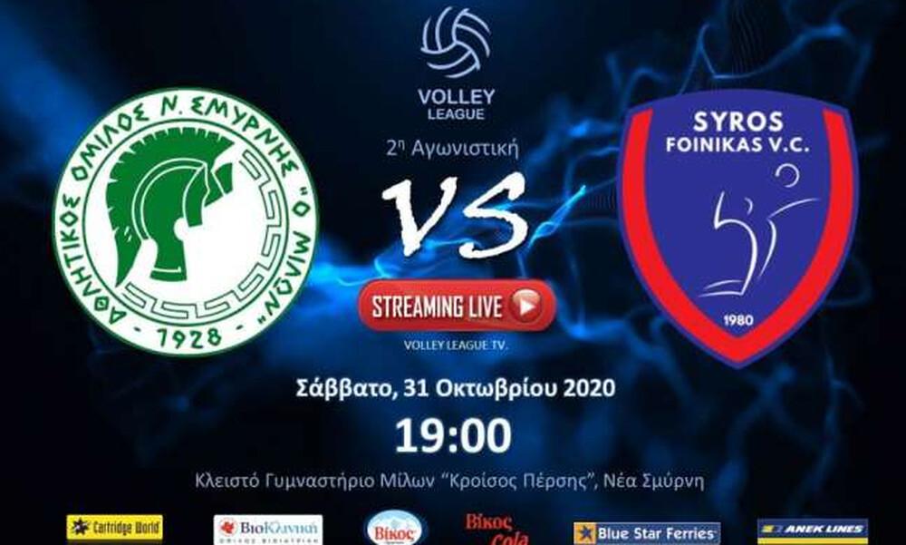 Volley League: Νέο κρούσμα κορονοϊού για τον Μίλωνα και αναβολή του αγώνα κόντρα στον Φοίνικα