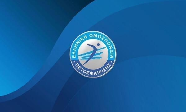 ΕΟΠΕ:«Λουκέτο» μέχρι 3 Δεκεμβρίου σε όλα τα πρωταθλήματα βόλεϊ, ζητάει εξαίρεση για τη Volley League