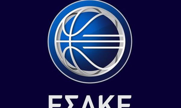 ΕΣΑΚΕ: Τηλεδιάσκεψη άμεσα και προτάσεις!