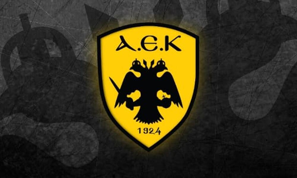 ΑΕΚ: Σε αναστολή λειτουργίας όλες οι ακαδημίες μέχρι τέλος Νοεμβρίου