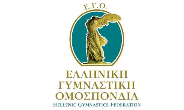 ΕΓΟ: Ψήφισμα για την στήριξη σωματείων, προπονητών και αθλητών μετά την αναστολή λειτουργία
