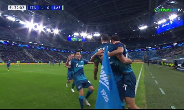 Champions League: Πάρτι στον... αέρα για τη Ζενίτ και 1-0 επί της Λάτσιο (video)